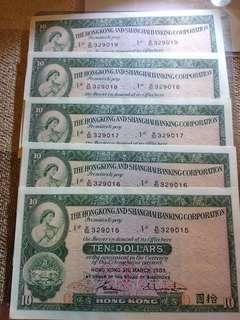 全新直版83年汇丰10元5连号