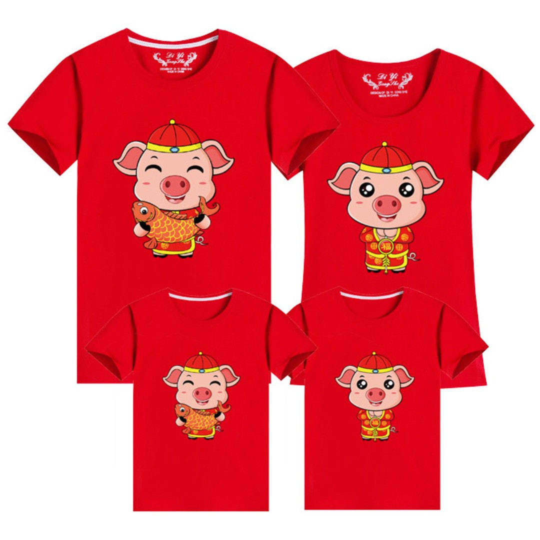cny 2019 chinese new year couple family matching fashion clothes tees t shirts t shirts women 39 s. Black Bedroom Furniture Sets. Home Design Ideas