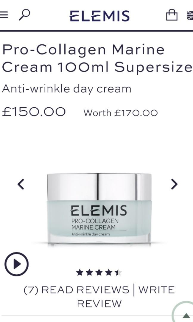 💥大Size 100ml💥 Elemis Pro-Collagen Marine Cream