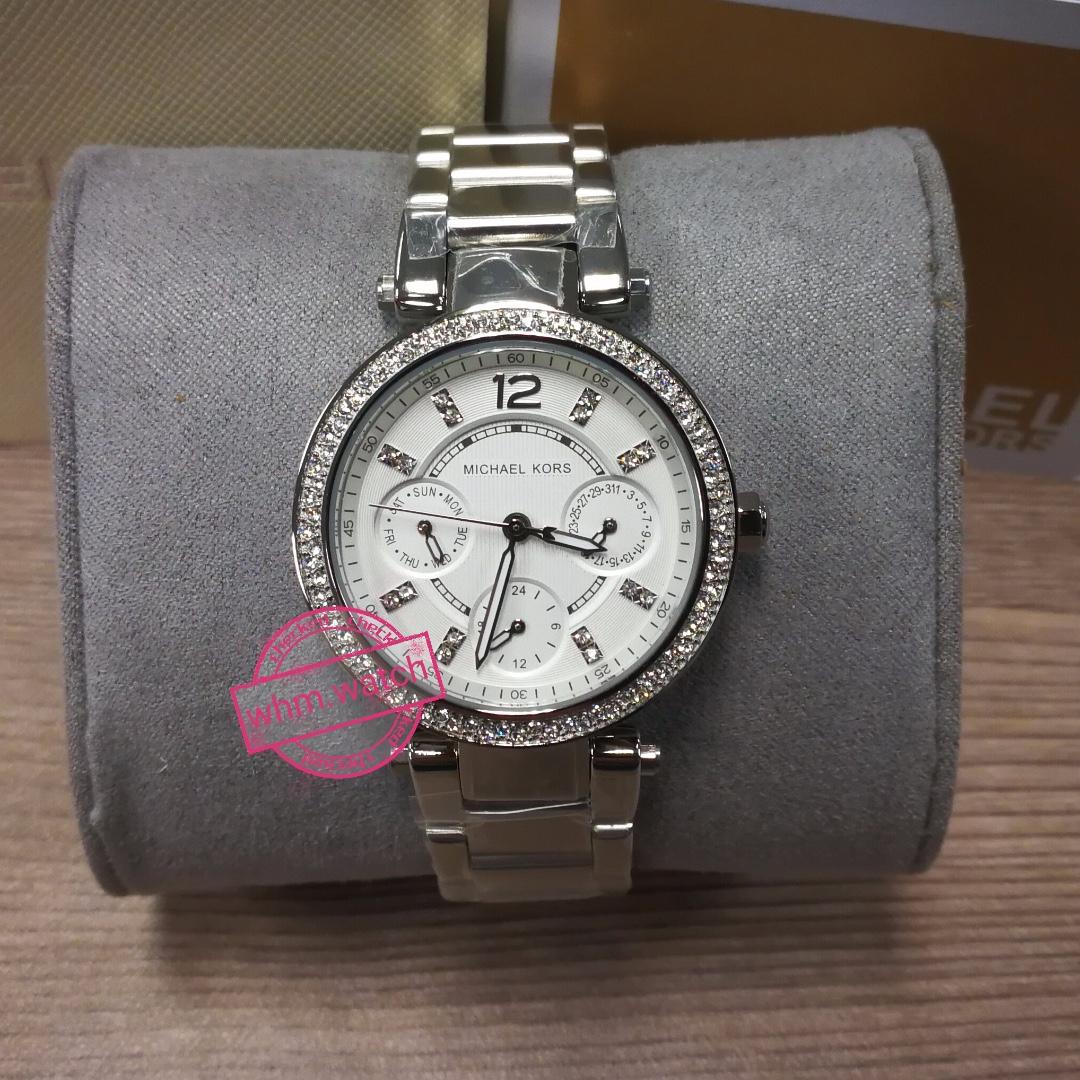 a7d7588576de Michael Kors Watch MK5615