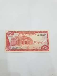 Sudan bank note