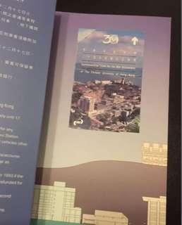 香港中文大學30周年校慶紀念票