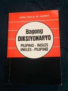 Bagong Diksiyonaryo (Filipino to English Dictionary)