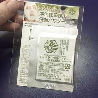 DIORA face wash matcha powder sample