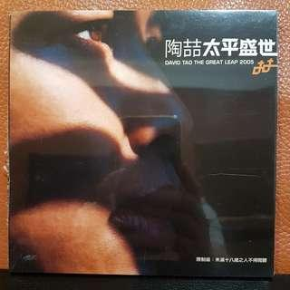Sealed Golden AVCD》陶喆 - 太平盛世 David Tao The Great Leap 2005