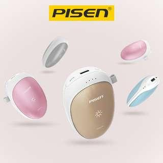 品勝 Pisen 7500 mah 暖手充電寶 Power Bank 暖手蛋 兩用 四種顏色 任君選擇 香港行貨 保養一年