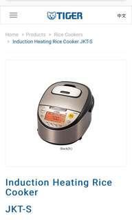 Tiger tacook rice cooker
