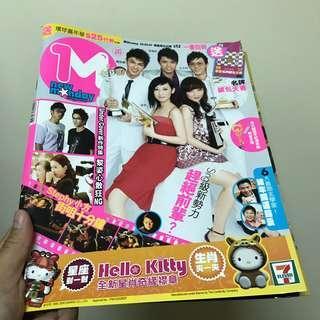 [07年] 張敬軒 Hins Cheung New Monday 雜誌 Magazine Cover Story