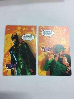 MTR 蝙蝠俠紀念車票,2張