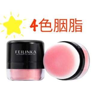 妃琳卡 珊瑚紅胭脂腮紅 植物礦物胭脂粉修容控油定妝持久自然裸妝彩妝