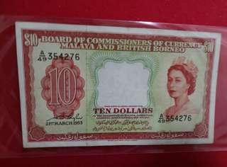 Malaya and British Borneo10 Dollar Note1953 Queen Elizabeth II (rare ladder number 2 to7)