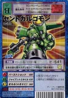 數碼暴龍卡 Digimon card da-3win