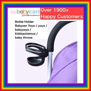 Yoya / Yoyo Stroller Bottle Holder