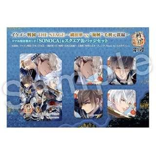 [PO] Ikemen Sengoku THE STAGE Song Card Square Can Badges Set