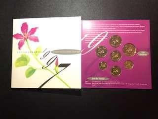 1997年香港回歸紀念幣套裝 送郵寄