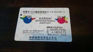 📣包郵📮關西機場回數券