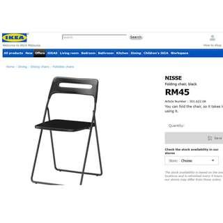 ikea NISSE folding chair (office / dining / work)