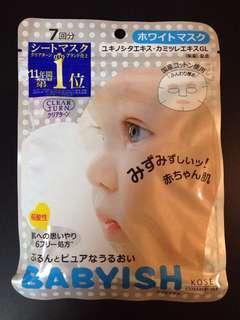 KOSE Clear Turn Babyish White Mask