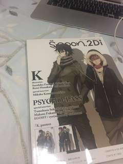 Anime Magazine With K