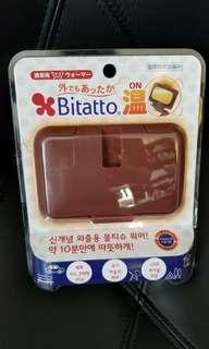 日本Bitatto隨身攜帶式暖濕紙巾器