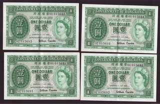 1959 Hong Kong $1 dollar 4 x consecutive AU. selling Singapore & Malaysia