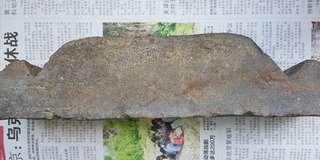 Malaysia Perak State Giant Tampang Chandri Tin Ingot 17KG (18th Century) Extremely Rare!!!  马来西亚霹雳州帽子形超级特大型錫锭。重量:17 公斤!!!非常罕见!!!