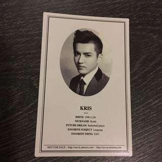 Official XOXO ALBUM KRIS PHOTOCARD