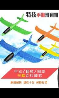 48cm BIG toy aeroplane. Bring your kids outdoor.