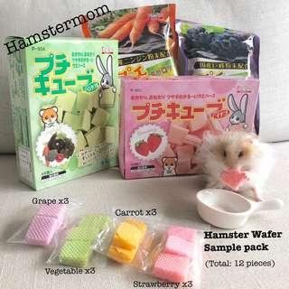 [4 Flavours!] Hamster Wafer Treat Sample Pack 12pcs