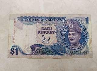 RM1 bank note