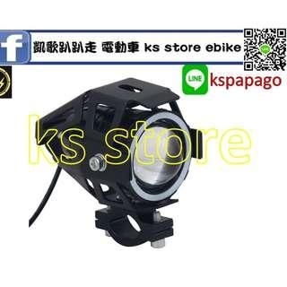 凱歌趴趴走 電動車 (KS STORE) ebike part parts