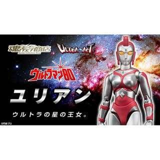 咸旦 鹹蛋超人 尤利安公主【日版魂限】Ultra-Act Ultraman Yullian  @KAZOEshop