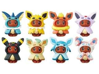 Pokémon Centre Ponchu Eeeve Gachapons