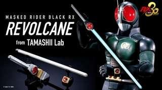 Bandai Tamashii Lab Masked Rider Black RX Revolcane