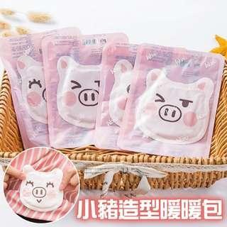 迎豬送狗暖暖包(一包10入)-小豬款