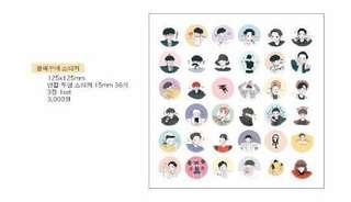 want to share// exo chanyeol fanart stickers