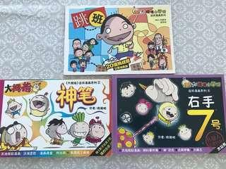 Chinese graphic novels