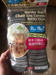 🚚 毛線椅子腳套