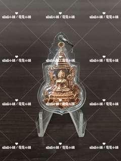 魔魔小舖 泰國佛牌:龍普瑪哈磅 佛曆2556年 龍波撇佛祖(紅銅版)