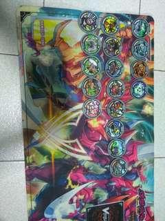 Yokai Japanese versions