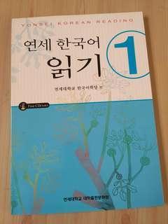 Learning Korean Almost New 5 Books