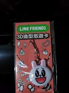🚚 悠遊卡-Line friends 3D造型悠遊卡-兔兔
