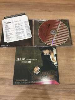 🚚 Rain永恆的雨eternal rain