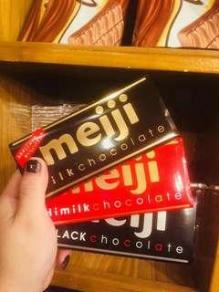 Meiji Best in 3