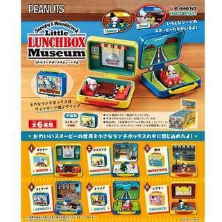 Re-ment 日本食玩 Peanuts Snoopy & Woodstock Little LUNCHBOX Museum 史努比 查理·布朗 午餐盒博物館 全套6款 (全新未拆) Rement