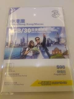 3  「中港澳30日」漫遊數據儲值咭 旅游