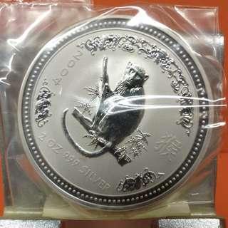 2004年澳洲(Australia) 2盎司猴年—農曆生肖系列第一組紀念銀幣