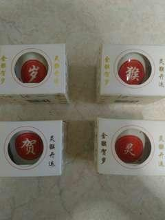 🚚 Chinese character limited edition cups
