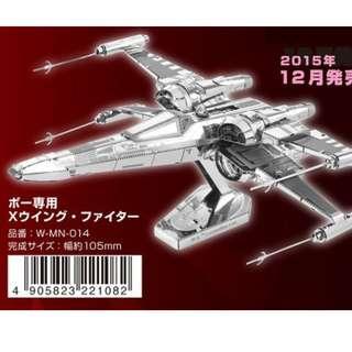 聖誕 清貨特價 原裝正版 日本版 金屬 Metallic Nano Puzzle - Star Wars AT-AT,TIE fighter smn-04,05,sw poe's x-wing,first order tie,sw  w-mn-014,0 金屬納米拼圖星球大戰系列 戰機,機器人 (金屬車,船,建築物模型 )figure 玩具 遊戲 套裝 (不是Bandai , hasbro ,sanrio,disney,lego,Pinocchio,tomica,麵包超人 TOMICA TAKARA,)