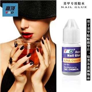 Professional Strong Nail Glue Nail Acceseries Artificial Nail Glue
